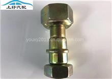 凯马货车配件 锐菱 福运来 金运卡福来卡 骏威胎螺丝 螺栓 轮毂/0001245210