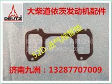大柴道依茨1008016-52D 进气歧管垫/1008016-52D