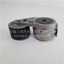 【5287021】福田康明斯发动机配件ISF3.8皮带涨紧轮/5287021
