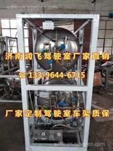 厂家直销lng车载气瓶抽真空 LNG车载气瓶995L价格 cng车载气瓶/专卖lng低温气瓶检测厂家