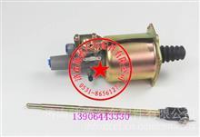 DZ9112230178陕汽奥龙德龙F2000F3000离合器助力器分泵/DZ9112230178