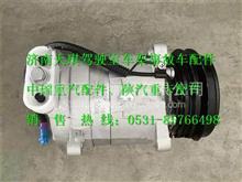 陕汽德龙M3000原厂空调压缩机/DZ13241845010