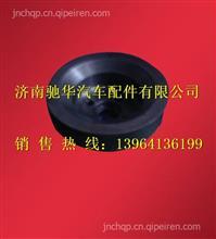 潍柴发动机水泵皮带轮13038451/13038451