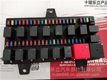 东风特商中央配电盒总成/3724100- T0100