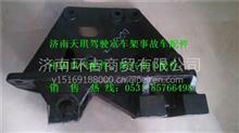 陕汽德龙M3000前钢板前簧后连体支架吊耳总成/成SZ970000782