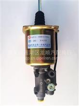 东风公司一中电气天龙天锦大力神旗舰离合器助力器/1608010-T3806