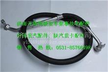 陕汽德龙M3000蒸发器-压缩机连接管/DZ13241824552