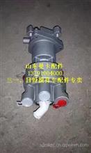 广汽日野700刹车总泵制动总泵/日野700泵车搅拌车驾驶室