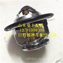 广汽进口日野700搅拌车P11C发动机节温器/日野700泵车搅拌车驾驶室