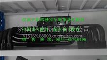 陕汽德龙X3000固定横梁总成/DZ14251440123