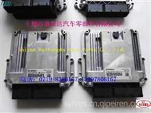 D5010224191,0281020363-BOSCH 空白-雷诺EDC17发动机电板板,EECU/D5010224191,0281020363