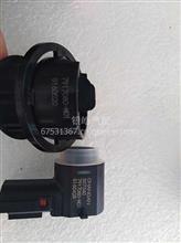 cs75倒车雷达传感器(后杠)/7917080-M01