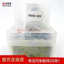 博世汽油泵总成 南京-209柴油机博世分配泵/南京-209