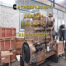 康明斯发动机凸轮轴 K19-DM 平垫圈3017346/平垫圈3017346 船机保养用品