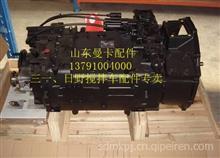 广汽日野700系列16档变速箱/33110E0Q91