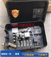 一汽解放J6配件 J6原厂电源盒总成带继电器/3722080-40W