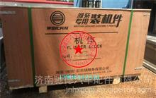 潍柴柴油机机体斯太尔奥龙WD615机体发动机气缸体 重汽豪沃汽缸体/612600900039