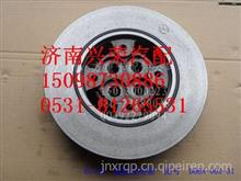 D06A-002-31上柴D6114B发动机曲轴皮带轮减震器/D06A-002-31