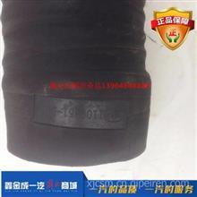 青岛解放赛龙10版原厂发动机进气胶管/ 1109351-D014
