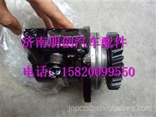DZ97319470213陕汽德龙F3000转向助力泵/DZ97319470213