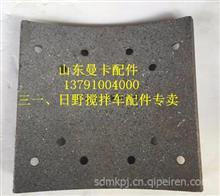 广汽日野700搅拌车刹车片(前后)/日野700搅拌车驾驶室