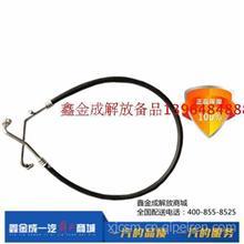一汽解放J6配件 J6原厂空调管压缩机至制冷器低压管/8108060-22U