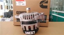 原装康明斯发动机零件-发电机/5293586