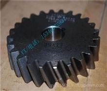 适用于康明斯柴油发电机207253-20辅助传动齿轮特价批发