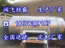 厂家直销陕汽重汽天然气瓶 车载LNG气瓶 LNG车载气瓶995L价格 /18678309187