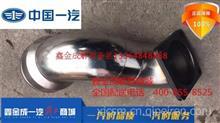 一汽解放配件 锡柴JH6原厂发动机进气接管/1008023A677-206DAZT