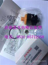0940400150 pcv电磁阀 电装电磁阀/0940400150