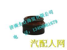 202V04902-0033重汽曼发动机MC11进气门杆油封/202V04902-0033
