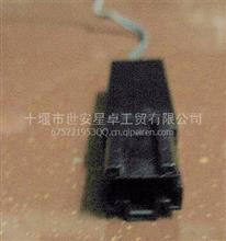 东风多利卡蒸发器用温控传感器总成/8112Q33-140