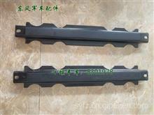 新款东风天龙天锦电瓶压板蓄电池压条/3703230-T25F0/3703230-T25F0