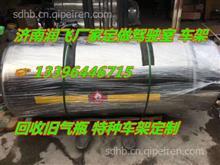 徐工重卡CNG车用天然气钢瓶  汉风驾驶室LNG气瓶 徐工气瓶厂家/专卖重卡大货车气瓶
