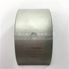 优势供应M11/ISM11连杆瓦3016760适用于康明斯/3016760