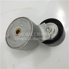 优势供应ISF2.8发动机皮带张紧轮 5262500适用于福田康明斯/5262500