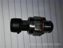 陕西同力875气压传感器/同力875配件/YG2221SKN