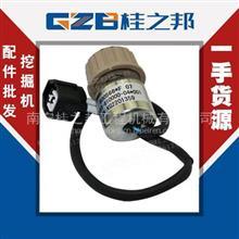 玉柴55-8挖机RJ03-610000-04油门旋钮(圆)供货商/RJ03-610000-04