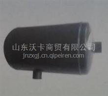 5L储气筒、5升储气筒、30L储气筒、40L储气筒、60L储气筒/WG9000360790 812W1401-0194