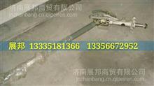 AZ9925470080 重汽豪沃T5G T7H转向轴带管柱总成(高地板)/AZ9925470080