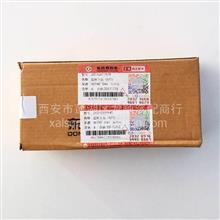东风雷诺发动机连杆瓦(东风商用车)/D5010359940/477479
