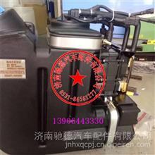 陕汽德龙尿素罐 德龙F3000新M3000X3000尿素罐尿素箱总成/612640130494