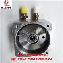 供應歐曼J6駕駛室舉升油缸電動泵舉升電機座子/j6