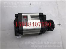 1131334001012/转向助力泵