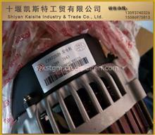 东风天龙天锦康明斯发电机3972529/A0000904251