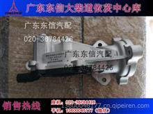 1207010A90D大柴道依茨B14L+EGR阀总成/1207010A90D
