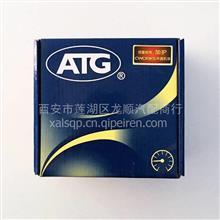 东风康明斯6BT活塞环经济型(安庆)/A3918315/3904531/3932520