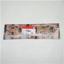 西安康明斯发动机配件M11滤清器座密封座垫/3820629