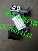 重汽豪沃A7驾驶室发动机 电压调节器 28V 外搭铁 FTD2556CD/ FTD2556CD
